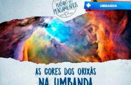 As Cores Dos Orixás Na Umbanda